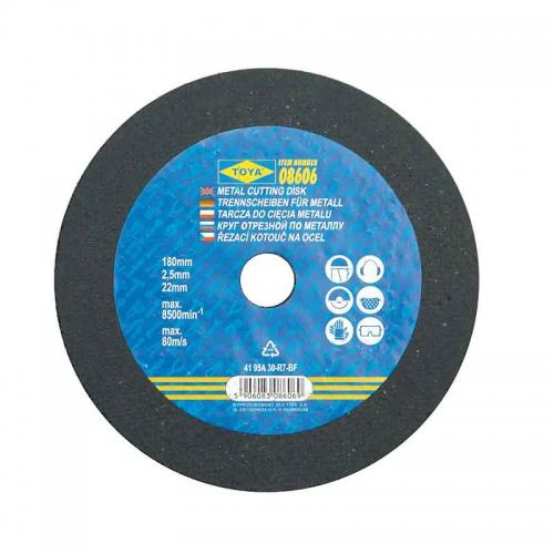 Диск отрезной по металлу 115 х 2,5 х 22 мм 5 шт.