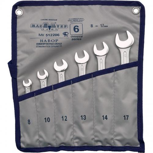Набор комбинированных ключей 6 предметов 8-17мм (сумка)
