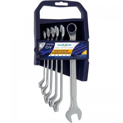 Набор комбинированных ключей 6 предметов 8-17мм усиленные, изогнутые.