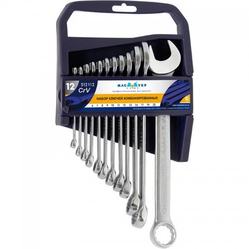 Набор комбинированных ключей 12 предметов 6-22мм (пластиковая стойка)