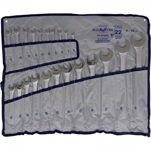 Набор комбинированных ключей 22 предмета 6-32мм (сумка)
