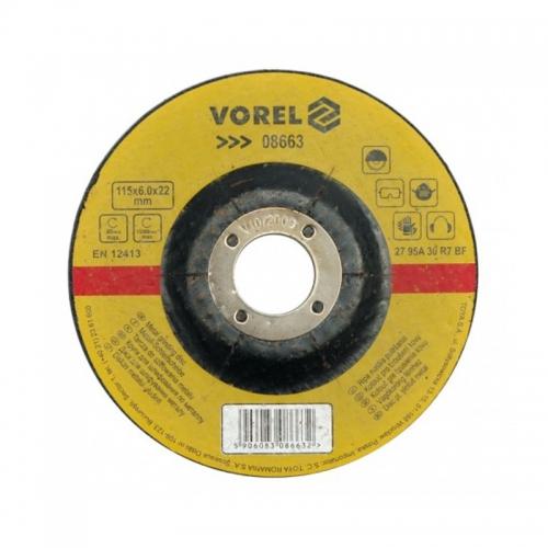 Диск шлифовальный по металлу 230 х 6,8 х 22